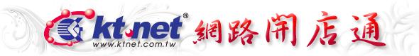 HOGOKING 好購王-3C專賣